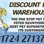 Discount Pet Warehouse