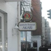 Akari, Hamburg, Germany