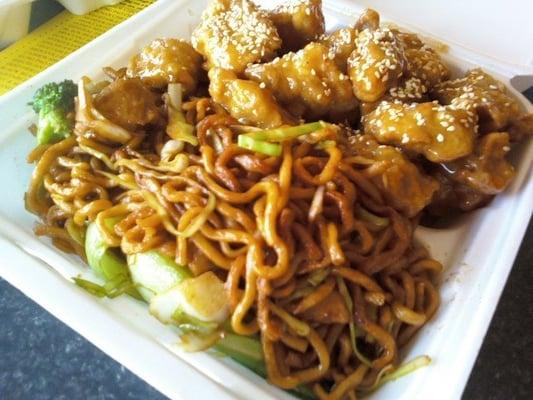 Golden wok closed west san jose san jose ca yelp for Golden wok ommen