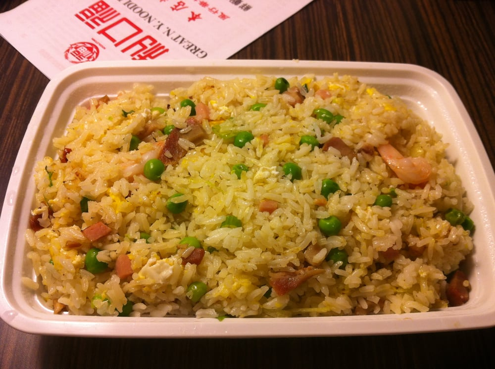 Young Chow Fried Rice | Yelp Young Chow Fried Rice
