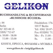 Gelikon, Berlin, Germany