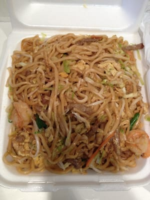 house special lo mein House House Special Chow Mein Recipe