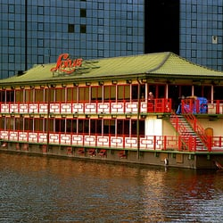 Lotus Chinese Floating Restaurant, London