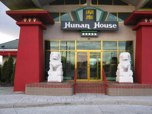 Hunan house chinese restaurant 34 photos chinese for Asian cuisine columbus ohio