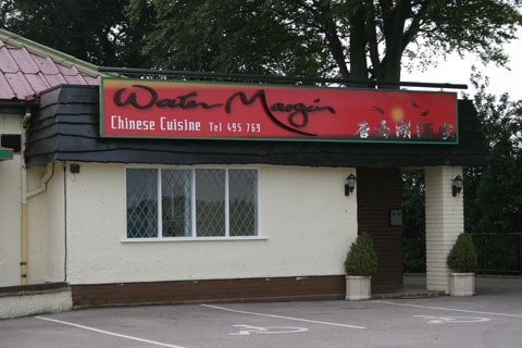 Chinese Food Near Me Wing Wah