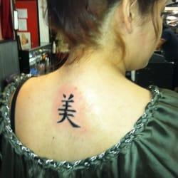 Yoruba house tattoo studio tattoo supplies piercing for Tattoo supply los angeles