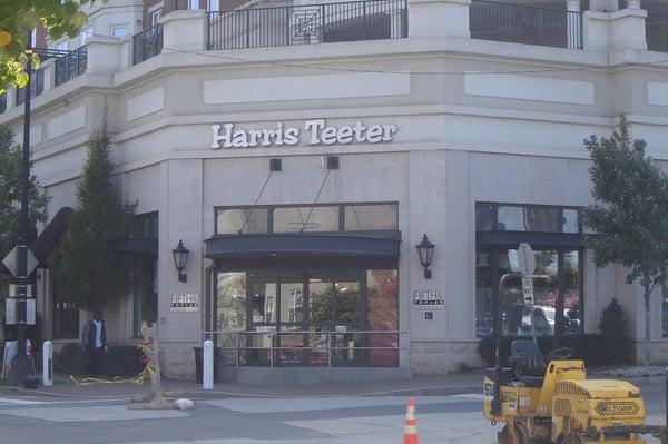 Harris teeter grocery fourth ward charlotte nc for Elite food bar 325 east 48th street