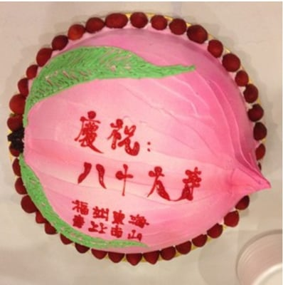 Chinese Birthday Cake Near Me