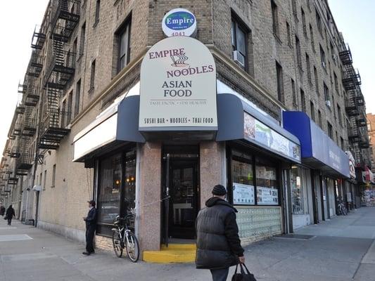 Chinese Food Broadway Washington Heights