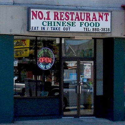 number one chinese restaurant nashua nh yelp. Black Bedroom Furniture Sets. Home Design Ideas