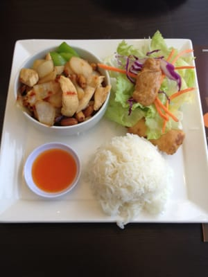 Siam Chan Mar Vista CA