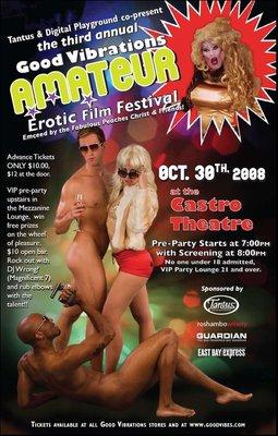 amateur erotic festival film