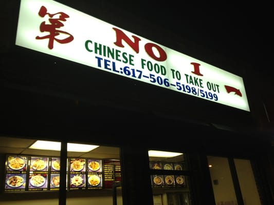 Chinese Food Restaurants In Franklin Ma