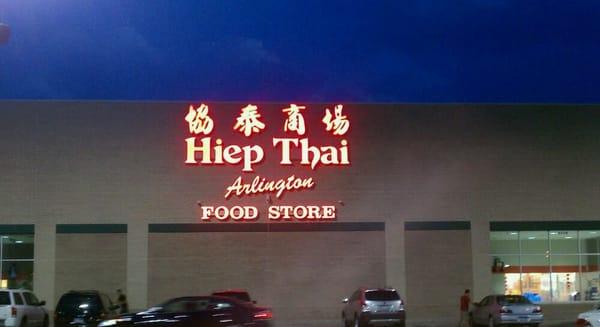 Asian Food Market In Arlington Tx
