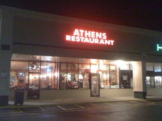 Greek Restaurants Near Athens Ga