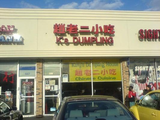 Chinese Restaurants Near Westmont Il