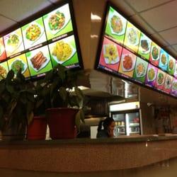 New China Restaurant Amityville Ny